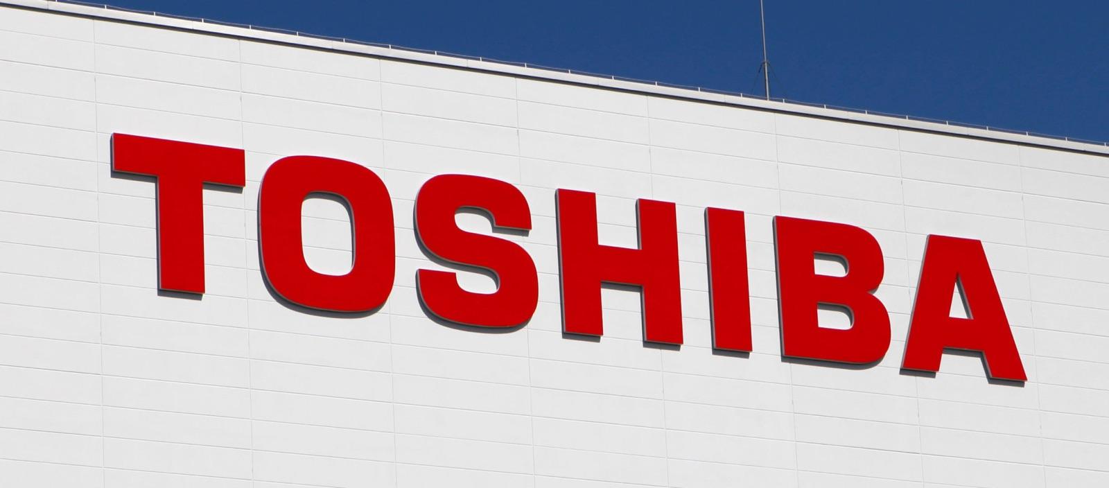 Toshibanuke